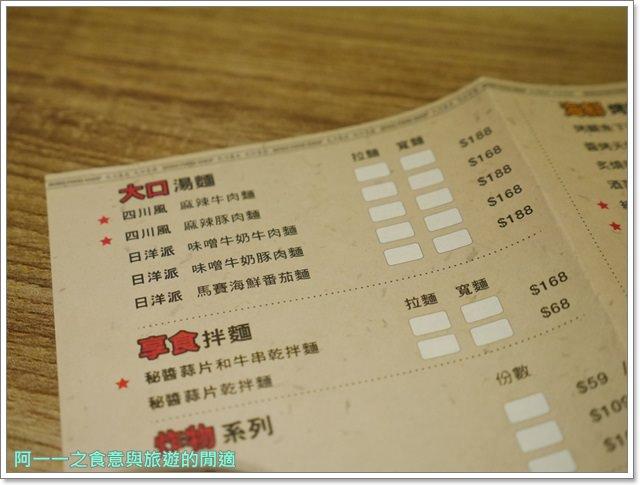 捷運南京復興站美食.爆走食鋪.牛肉麵.串燒.炸雞.聚餐image011