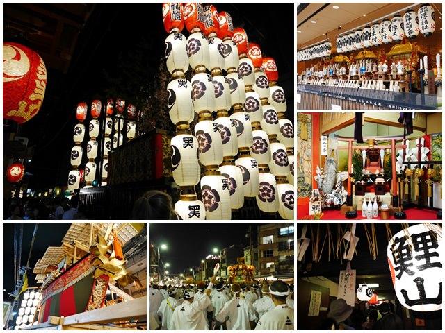 京都祇園祭.宵山.還幸祭.日本祭典.山鉾page