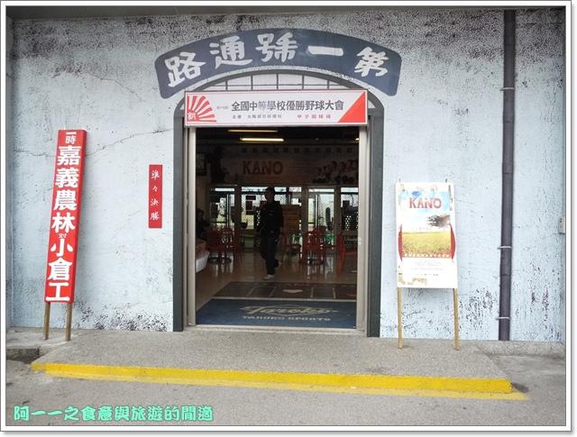 kano大魯閣電影場景再現展image013