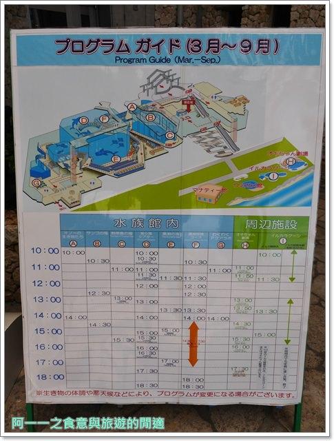沖繩美麗海水族館.海洋博紀念公園.海豚秀.親子旅遊image023