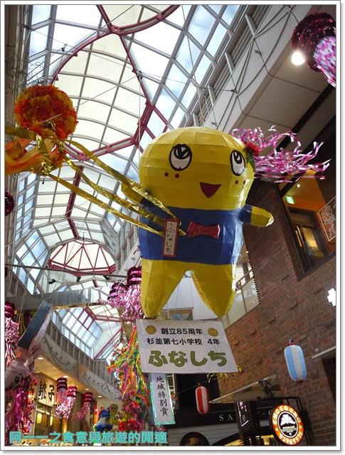 東京祭典阿佐ヶ谷七夕祭り花燈阿佐谷小吃image017