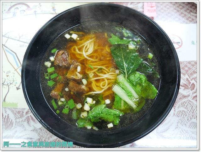南投埔里在地美食小吃饗饌牛肉麵豬腳飯image021