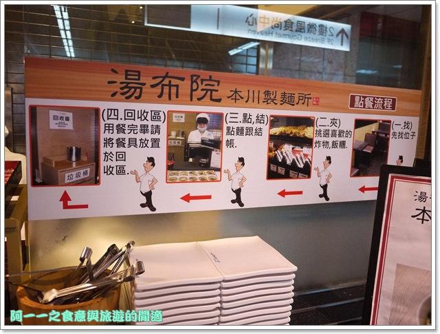 image017本川製麵所
