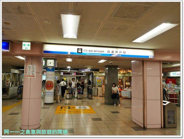 神戶港.MOSAIC馬賽克廣場.夜景.交通.ua.景點image006