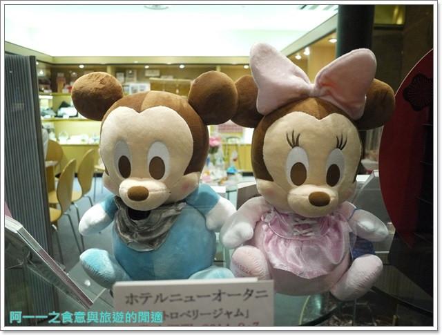 日本東京自助住宿東京迪士尼海濱幕張新大谷飯店image018