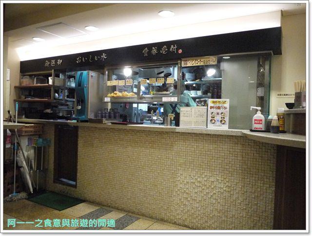日本東京旅遊美食名代富士蕎麥麵そば平價拉麵24小時宵夜image006