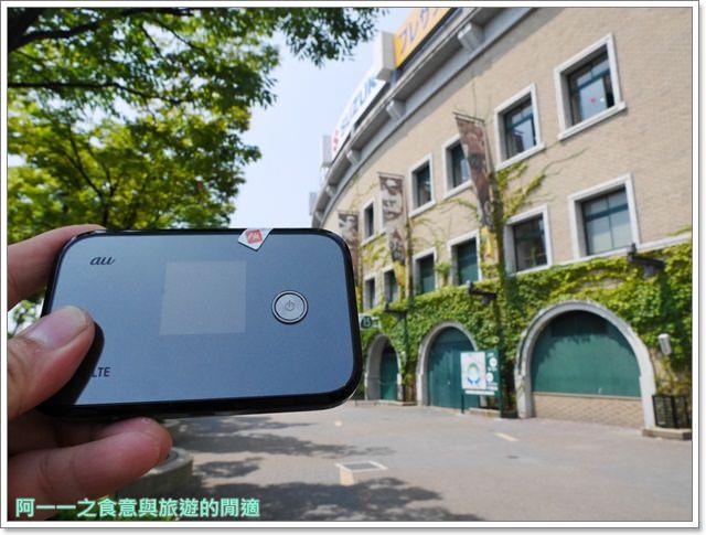 日本無線上網jetfi行動上網分享器關西自助旅遊wifiimage024
