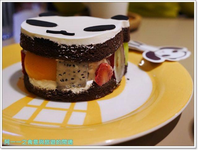 阿朗基咖啡.Aranzi.捷運中山站美食.下午茶.蛋糕image035