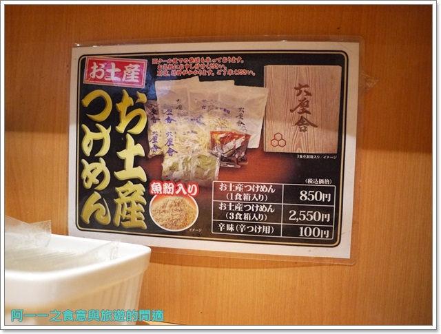 東京車站美食六厘舍沾麵拉麵羽田機場人氣排隊image019