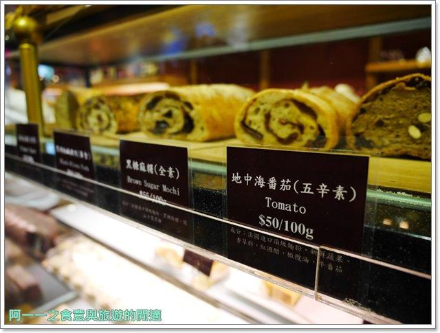 捷運象山站美食下午茶小公主烘培法國麵包甜點image018