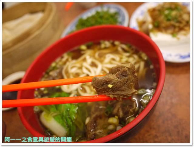 台東美食老店蕭氏蒸餃牛肉麵大胃王image015