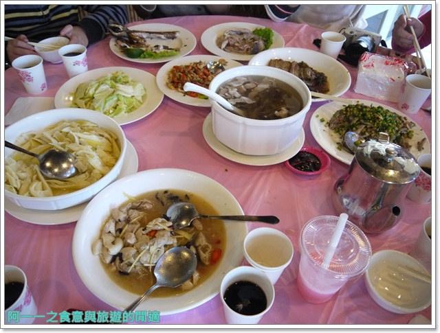 image017苗栗大湖客家菜草莓上來客饌
