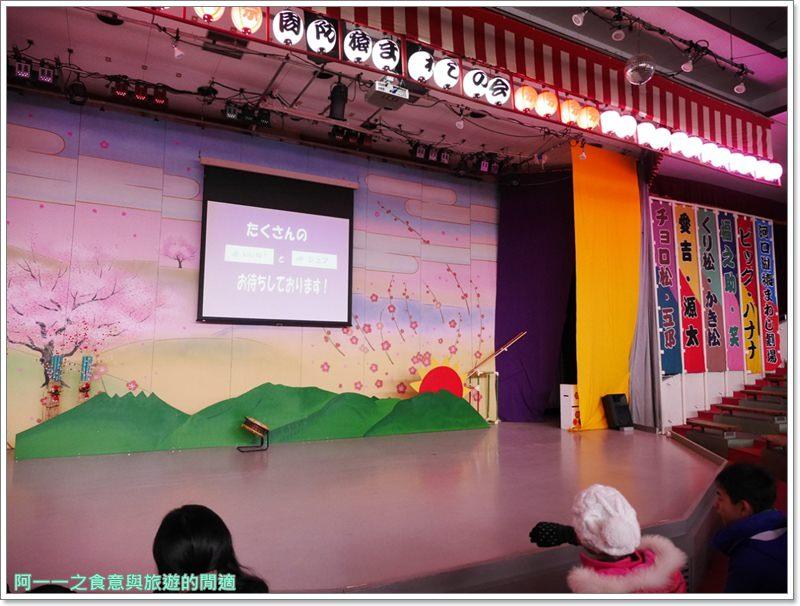 南阿蘇鐵道.阿蘇猿劇場.日本九州旅遊image005