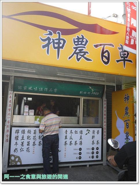 台東美食飲料幸福綠豆湯神農百草老店image016