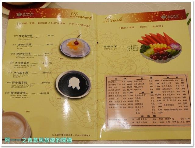 台北龍都酒樓內湖店美食烤鴨片鴨港式點心聚餐老店image014
