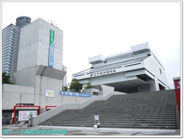 日本東京自助景點江戶東京博物館兩國image005