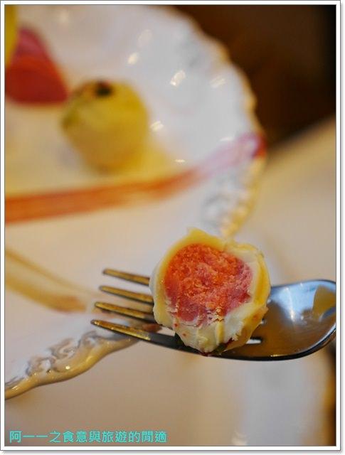 日月潭美食雲品溫泉酒店下午茶蛋糕甜點南投image035