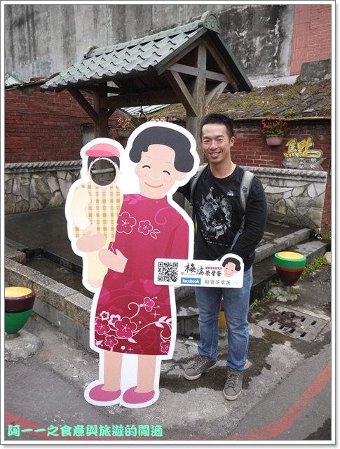 image053大溪老街梅婆茶葉蛋