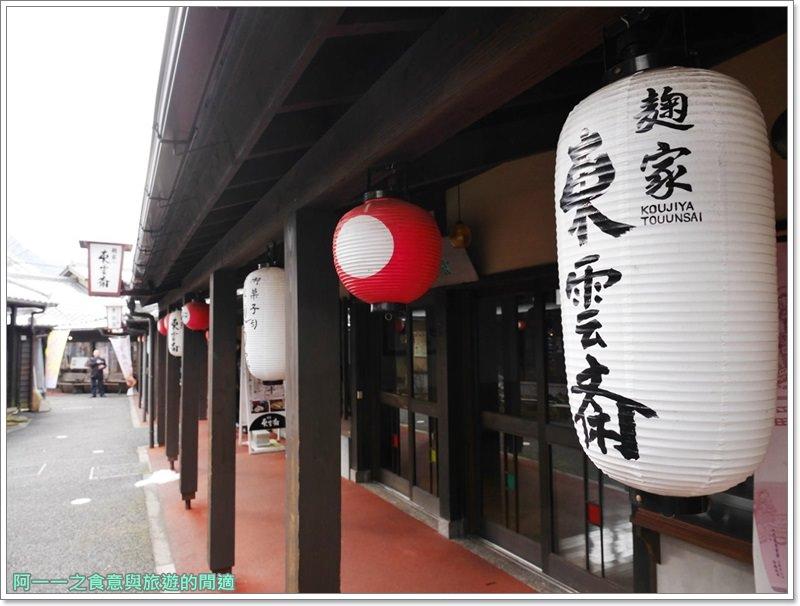 由布院美食.景點.金賞可樂餅.湯之坪橫丁.image038