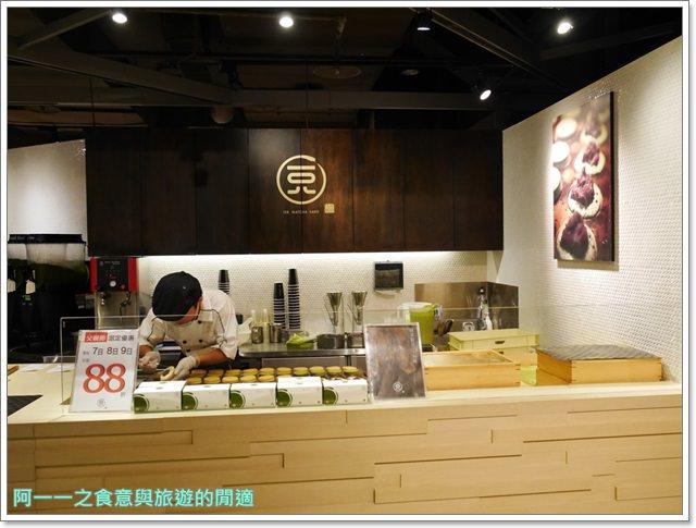 台北車站京站美食108 抹茶茶廊霜淇淋蕨餅剉冰image009