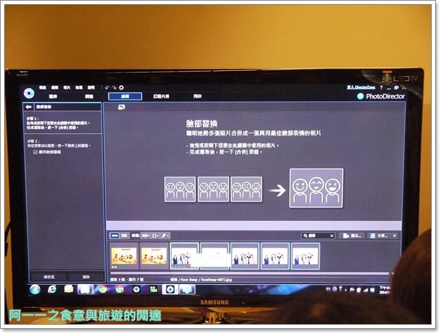 3c影片剪輯軟體訊連威力導演相片大師image054