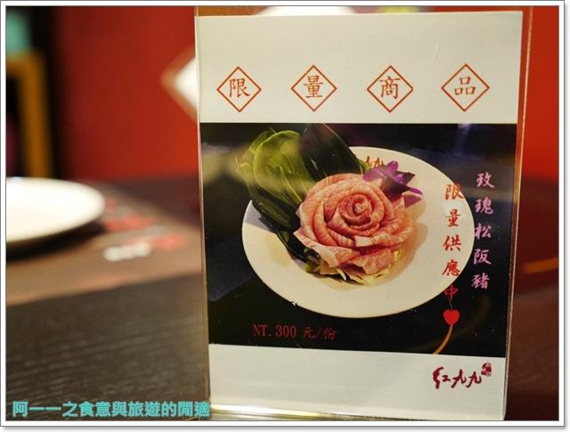 捷運忠孝敦化站美食紅九九個人麻辣鍋火鍋聚餐鴛鴦鍋image012