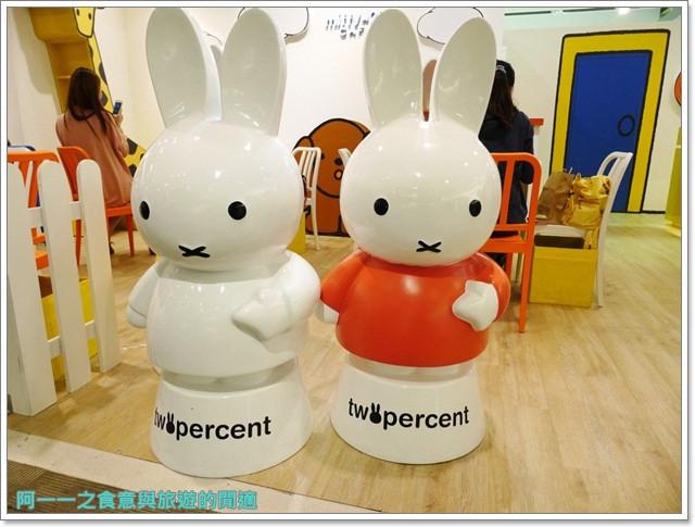米菲兔咖啡miffy x 2% cafe甜點下午茶中和環球購物中心image005