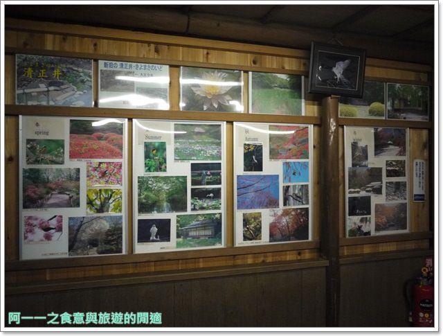 明治神宮原宿澀谷忠犬八公小八御苑日本東京自助旅遊image038