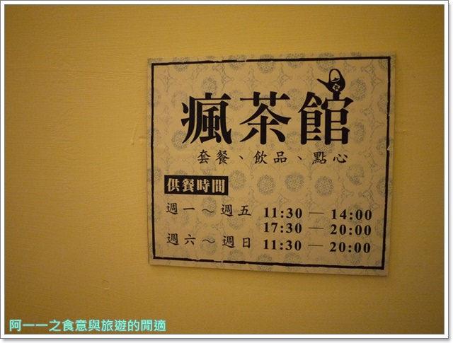 花蓮美食阿之寶瘋茶館復古餐廳手創館古董image025