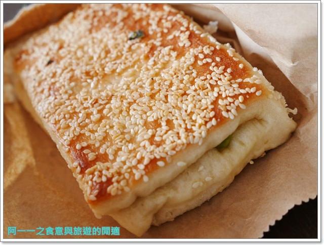 新店捷運七張站美食姑媽早餐店發麵餅福滿溢黑砂糖剉冰image015
