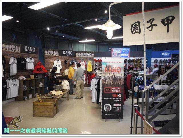 kano大魯閣電影場景再現展image113