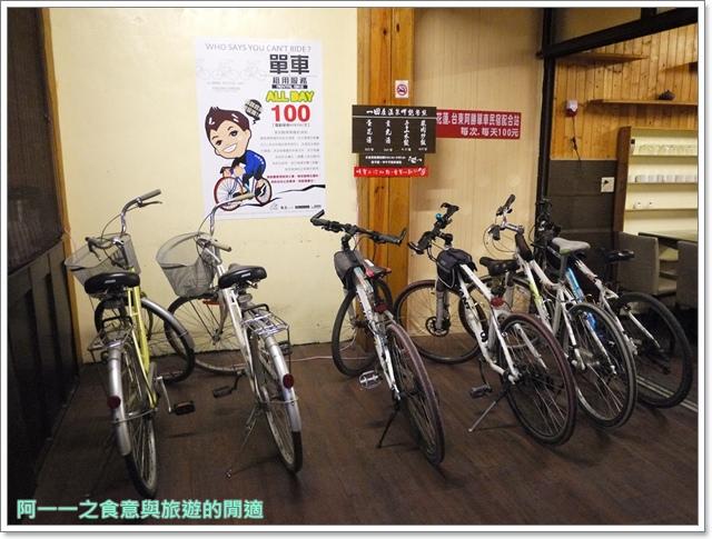 台東太麻里民宿金崙溫泉一田屋image103