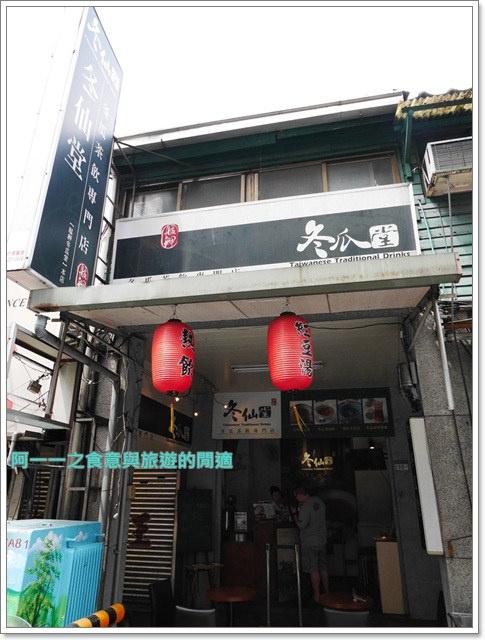 西門町美食小吃施福建好吃雞肉楊桃冰阿波伯冬仙堂楊桃汁飲料老店image028