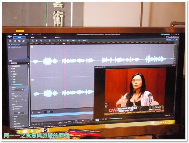 3c影片剪輯軟體訊連威力導演相片大師image032