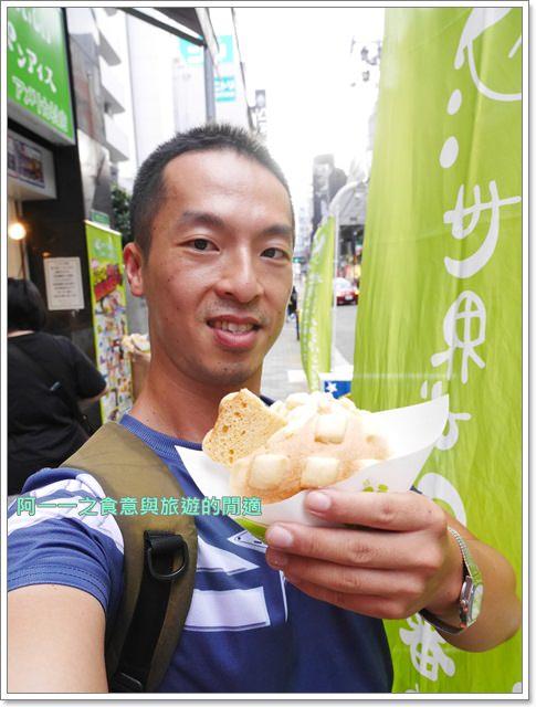 大阪心齋橋美食.世界第二好吃的現烤冰淇淋菠蘿麵包.龍蝦三明治image029