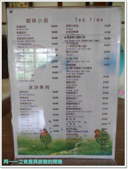 宜蘭羅東美食老懂文化館日式校長宿舍老屋餐廳聚餐下午茶image022