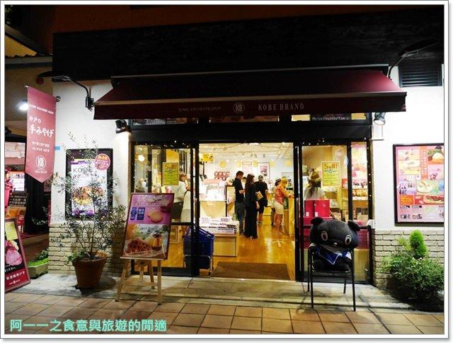 神戶港.MOSAIC馬賽克廣場.夜景.交通.ua.景點image042