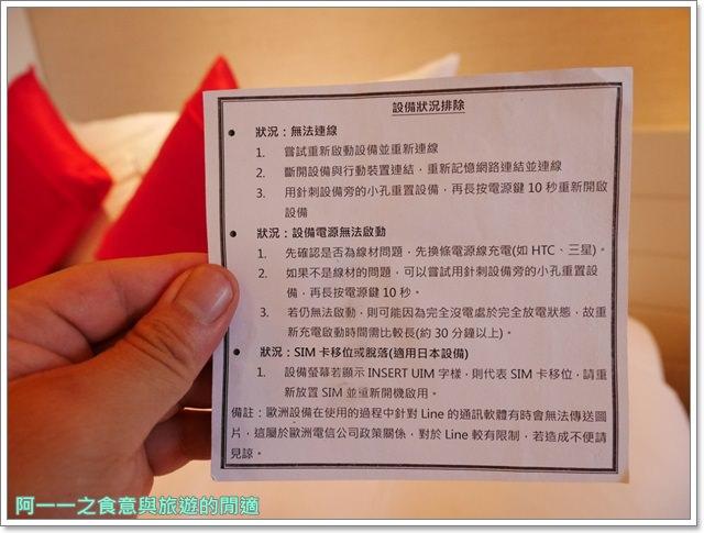 日本無線上網jetfi行動上網分享器關西自助旅遊wifiimage012