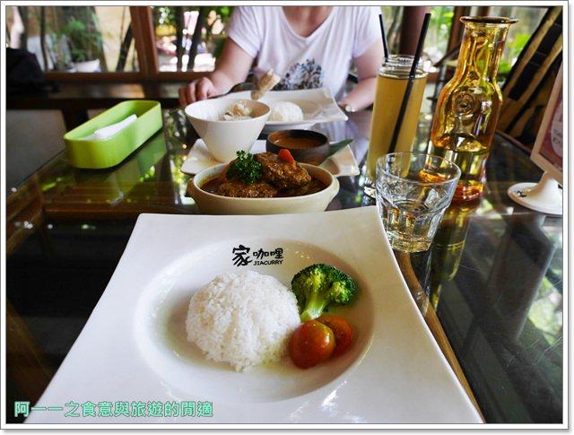 家咖哩.花蓮美食.老屋餐廳.大份量.聚餐image022