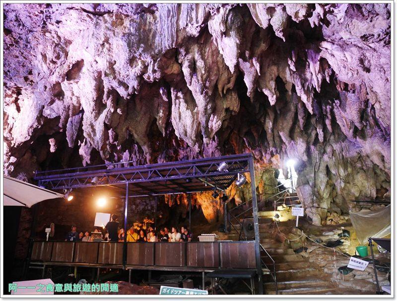 沖繩南部景點.Gangala之谷.鐘乳石洞咖啡.秘境.港川人.image015