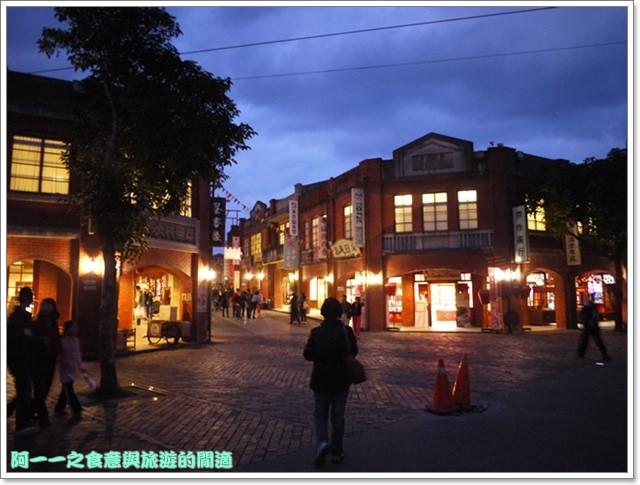 image283宜蘭傳藝中心大稻埕