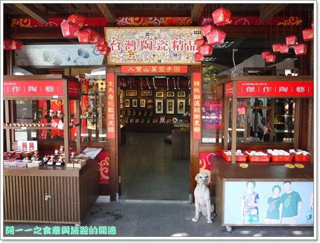image249宜蘭傳藝中心大稻埕