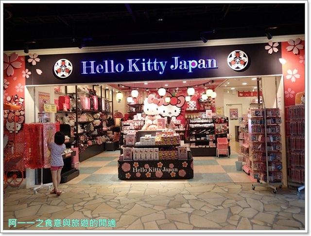 日本東京羽田機場江戶小路日航jal飛機餐伴手禮購物免稅店image030