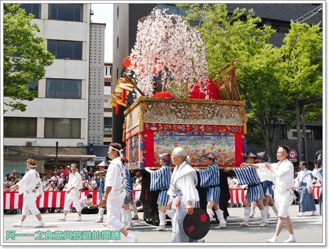 祗園祭.京都祭典.有料席.山鉾.花傘巡行.訂購教學image039
