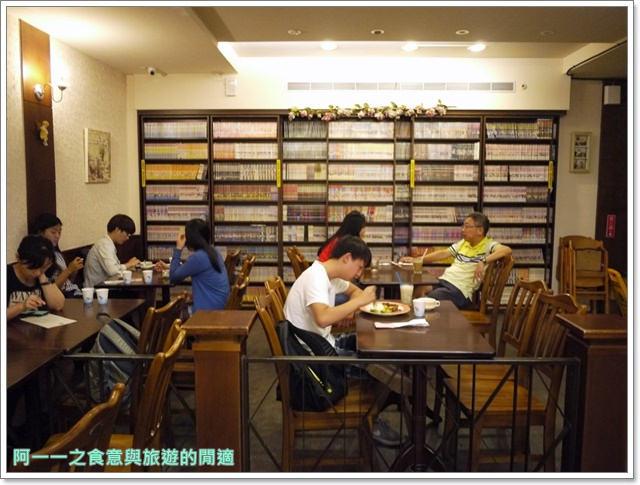 捷運忠孝新生站華山光華商場美食田中園飲料簡餐image009