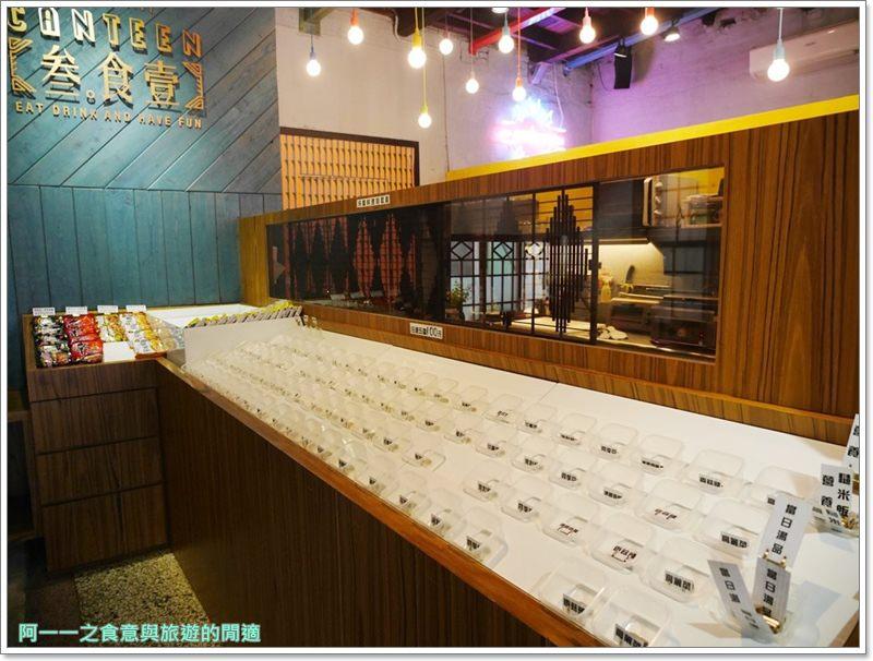 高雄美食.老屋餐廳.丸浜霜淇淋.叁.食壹.西子灣站.image021