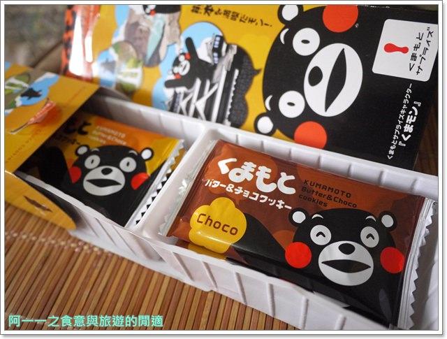 日本九州伴手禮熊本熊餅乾萌熊酷MA萌image005