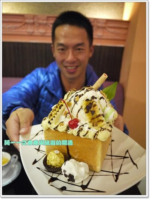 image057愛上台東義式料理