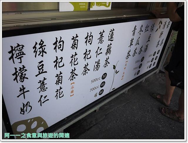 台東美食飲料幸福綠豆湯神農百草老店image018