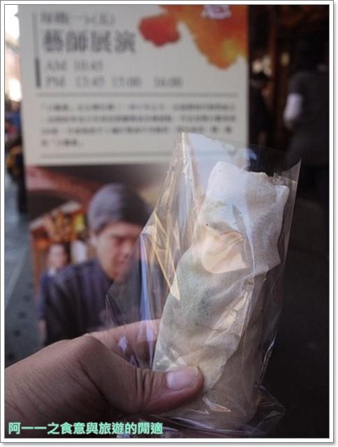 宜蘭傳藝中心糖蔥糖葫蘆image085